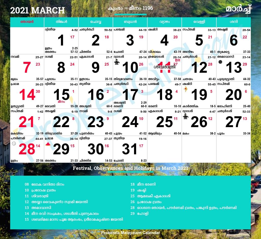 Malayalam Calendar 2021, March  Kerala Calander Download Free 2021