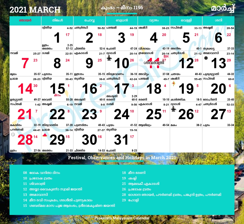 Malayalam Calendar 2021, March  Mathrubhumi Calender 2021