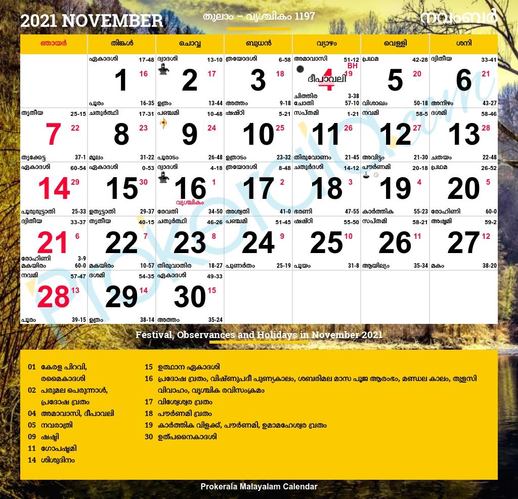 Malayalam Calendar 2021, November  2021 Malayala Manorama Calendar Pdf