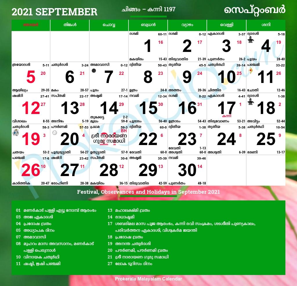 Malayalam Calendar 2021, September  Kerala Calander Download Free 2021