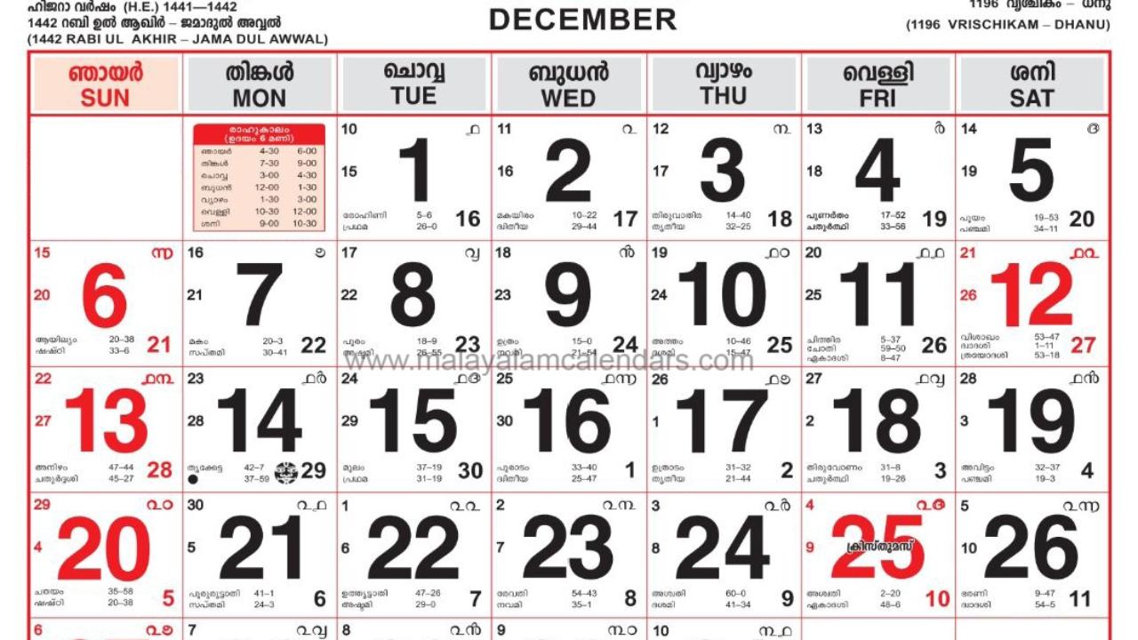 Malayalam Calendar December 2020 – Malayalamcalendars  Malayalam Calander 2020