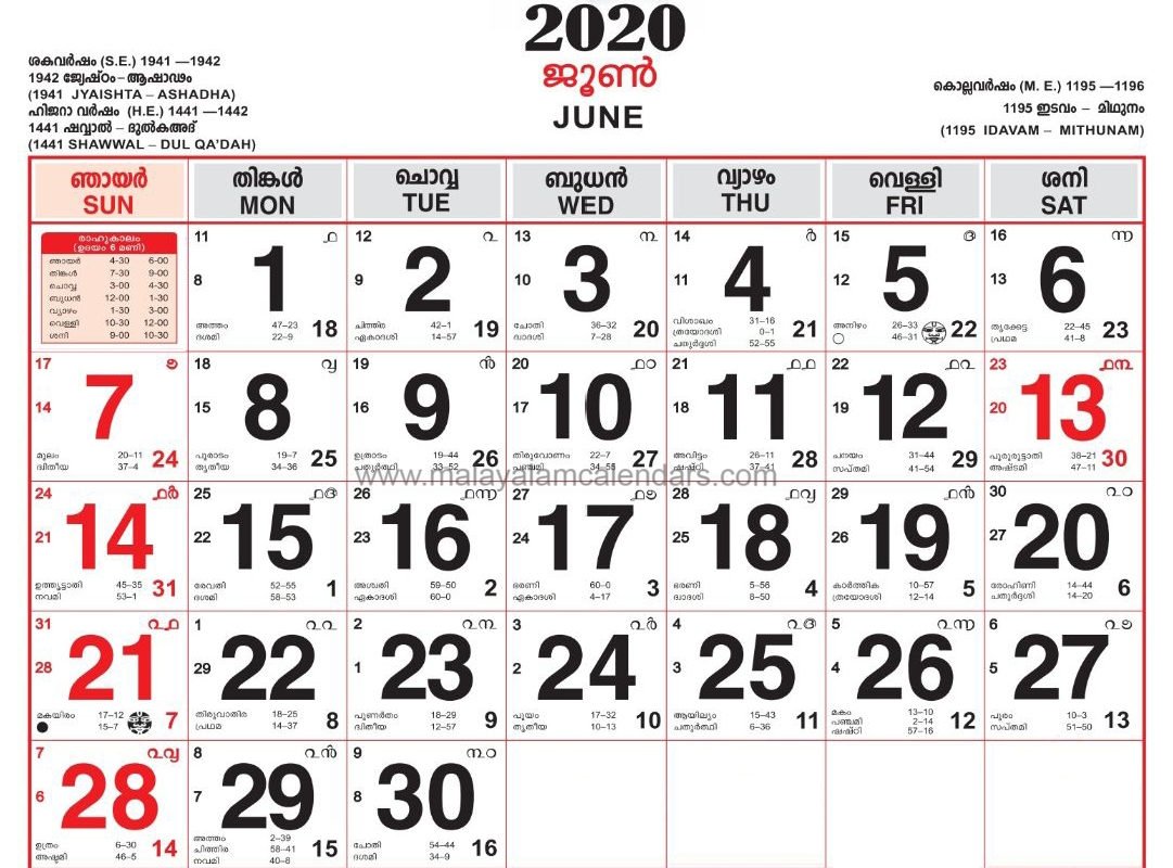 Malayalam Calendar June 2020 – Malayalamcalendars  Malayala Manorama Year Calendar Download