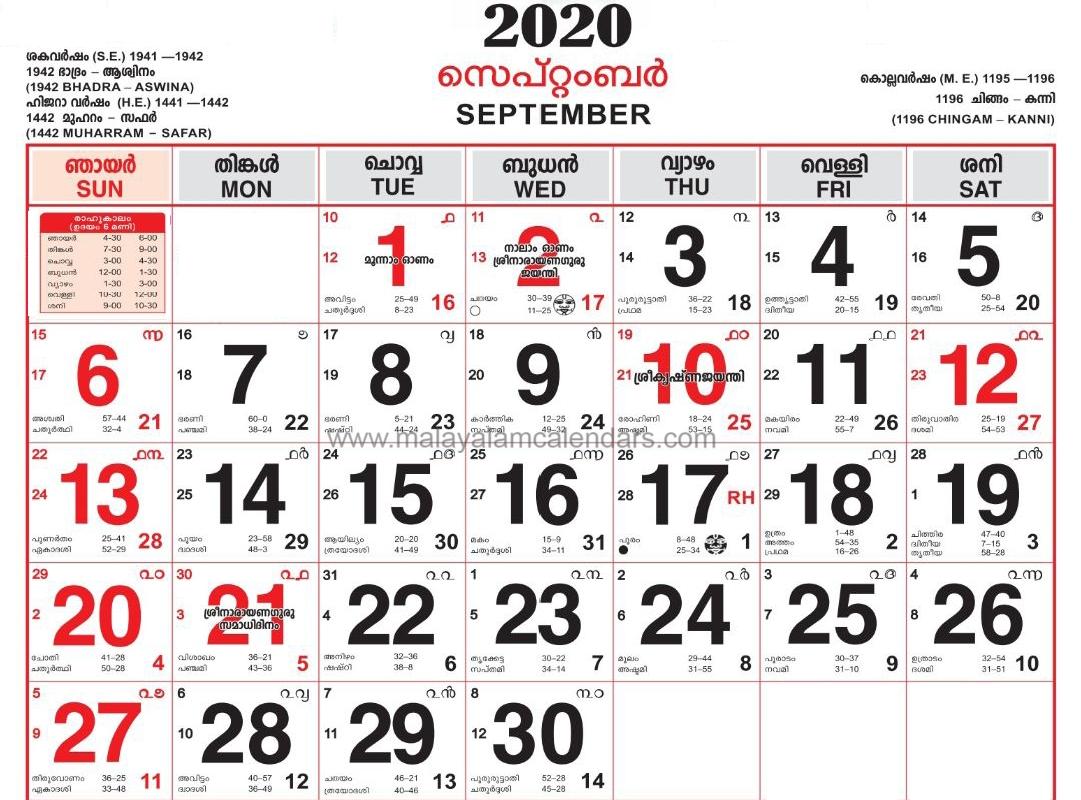 Malayalam Calendar September 2020 – Malayalamcalendars  August 2021Calendar Manorama