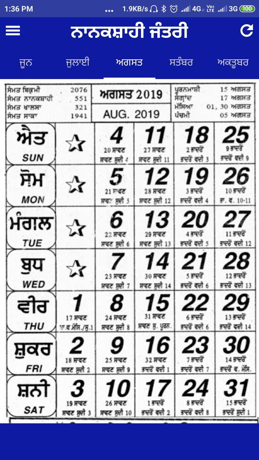 Nanakshahi Jantri For Android - Apk Download  Punjabi Calendar 2021