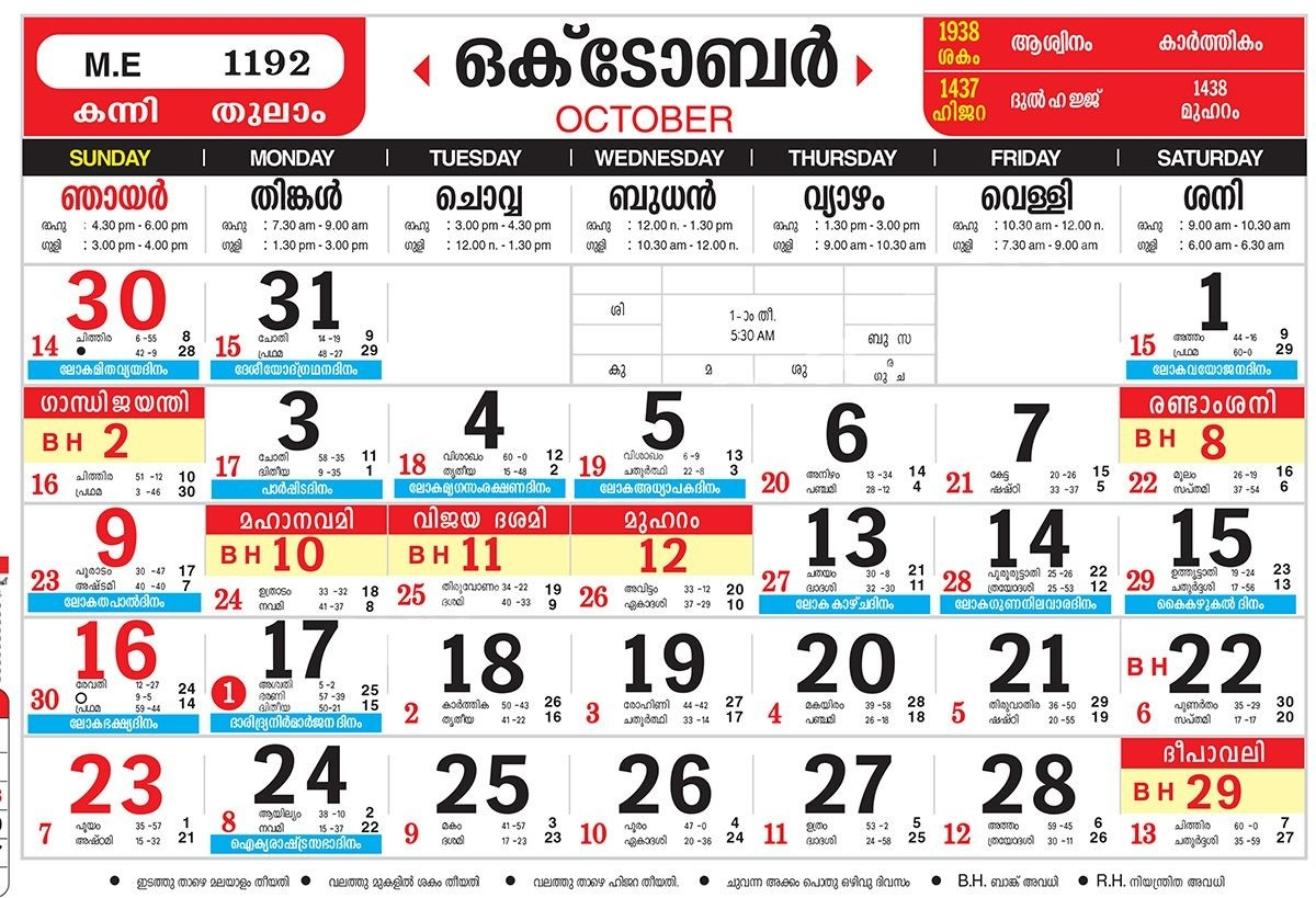 Pin On October 2018 Calendar  Malayala Manorama Year Calendar Download
