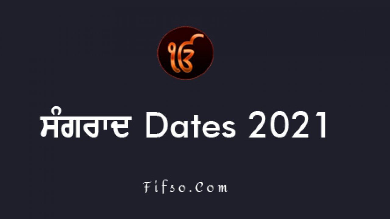 Sangrand Dates And Photos 2020, 2021 - Fifso  Punjabi Calendar 2021