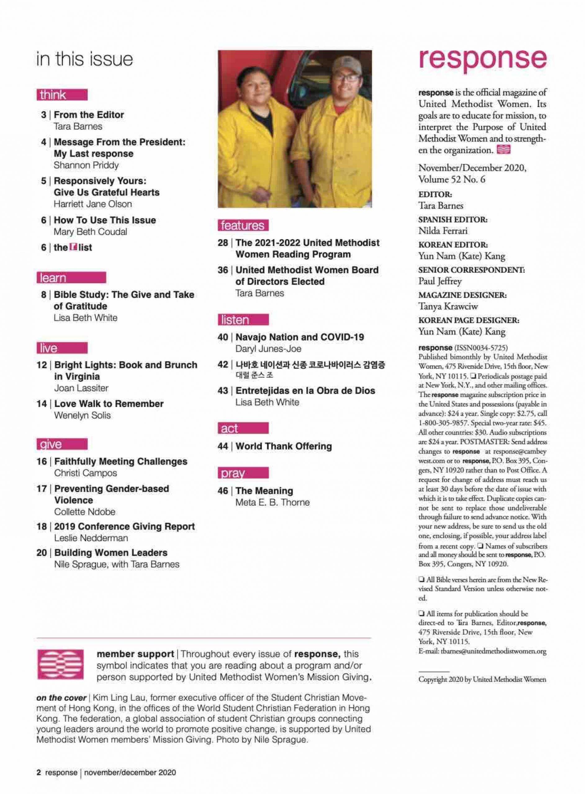 United Methodist Women - Response Magazine: July/August 2020  August 2, 2021 Is What Methodist Liturgical Sunday