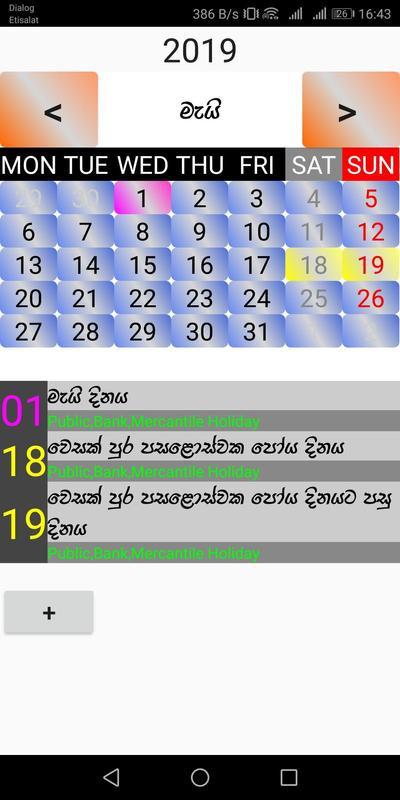 2019 Sinhala Calendar For Android - Apk Download  September Mercantile Holidays In Sri Lanka
