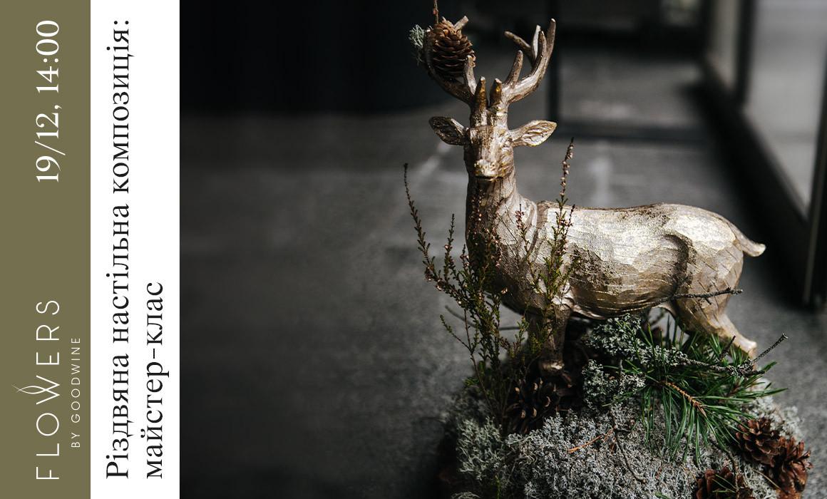 2021 Deer Rut Prediction | Calendar Printables Free Blank  2021 Deer Rut Calendar