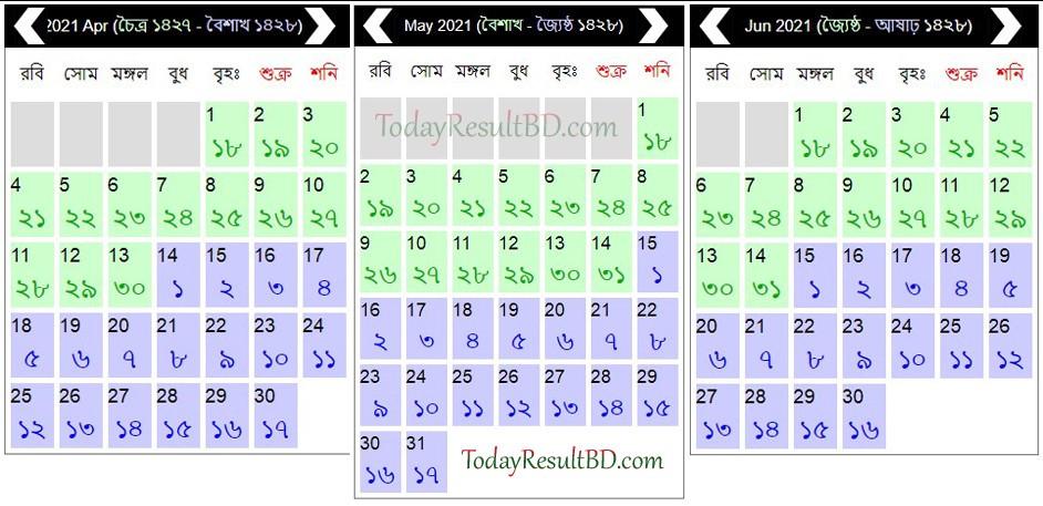 Bangladesh Govt Holiday Calendar 2021 Pdf (Public, Bank  2021 Calendar Govt. Of Kerala