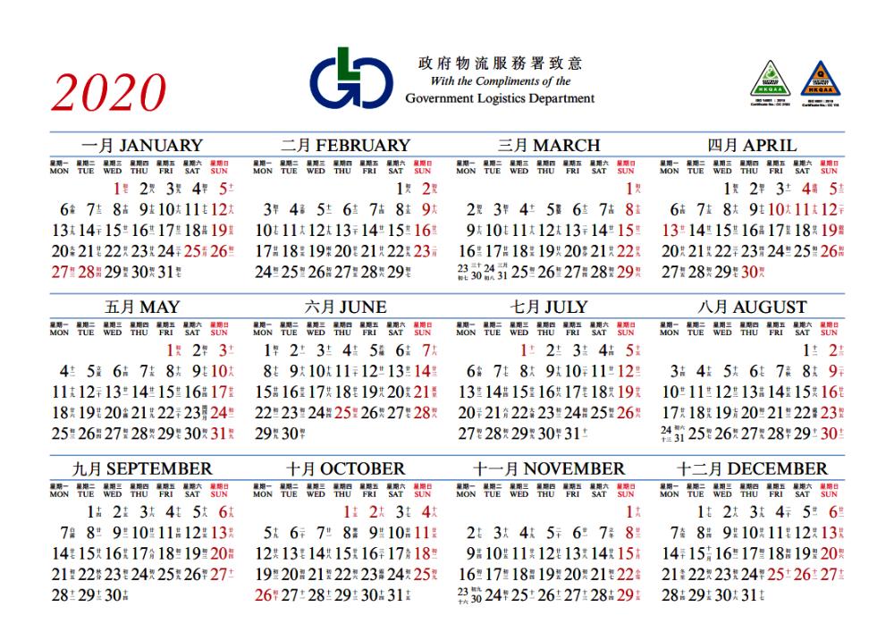 Downloadable Calendar 2021 Hong Kong | Printable March  Rut Dates 2021 East Texas