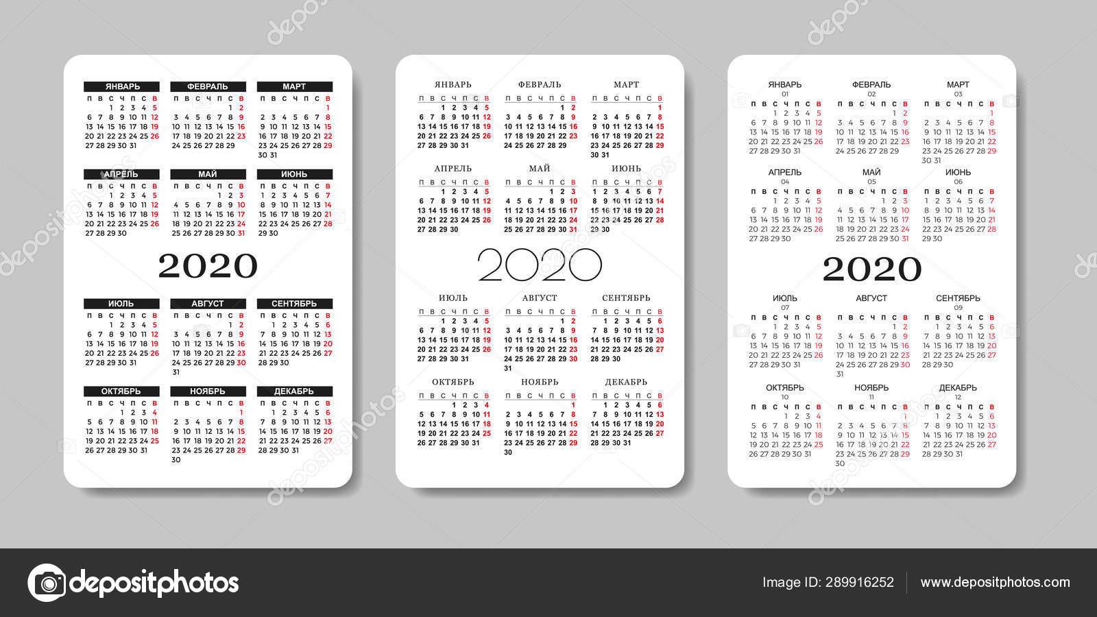 Get Depo Calendar 2020 | Calendar Printables Free Blank  2021 Depo Provera Injection Schedule