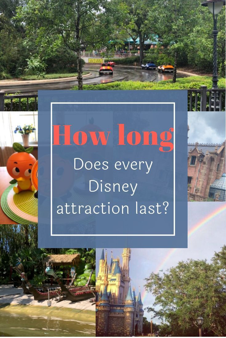Length And Duration Of All Walt Disney World Attractions  List Of Current Disney World Attractions
