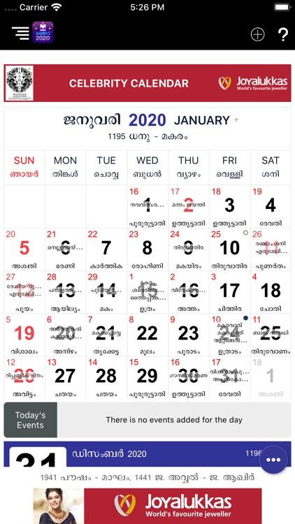 Manorama Calendar 2020Malayala Manorama Company Limited  Malyala Manorama Calendar