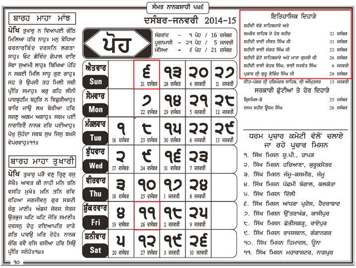 Nanakshahi Jantri 2013 Ebook Download  Kishore Jantri Panchang Download