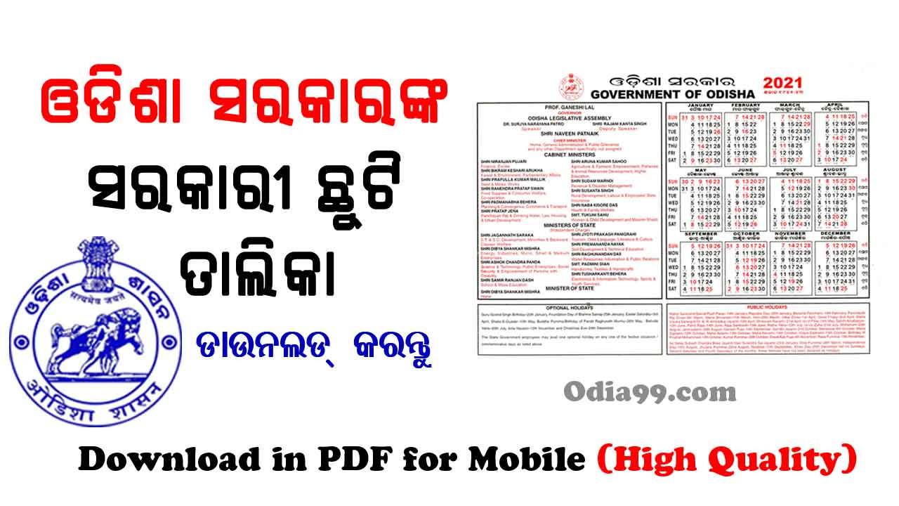 Odisha Govt Calendar 2021 With Holiday List Image High  2021 Calendar Govt. Of Kerala