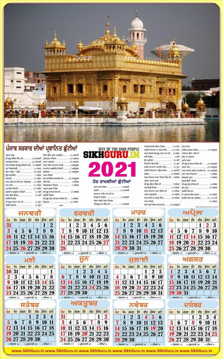 Sikh Calendar 2021 With Holidays Archives - Sikhguru  Punjabi Calendar