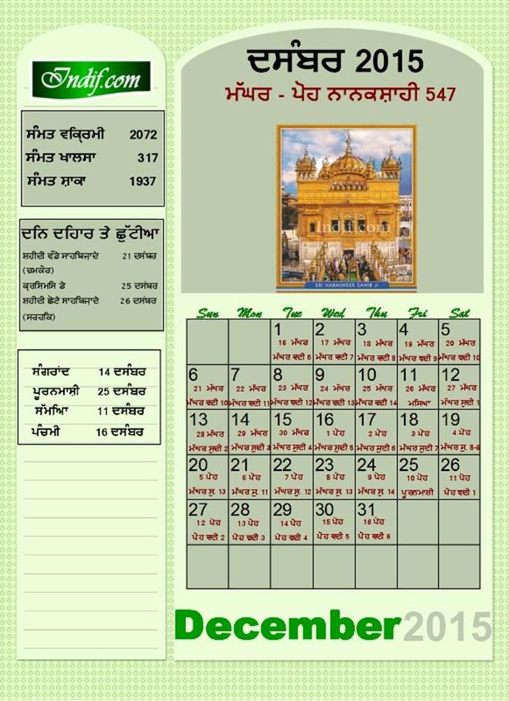 Sikh Calendar Nanakshahi, Skih Jantri December 2015  Punjabi Calendar