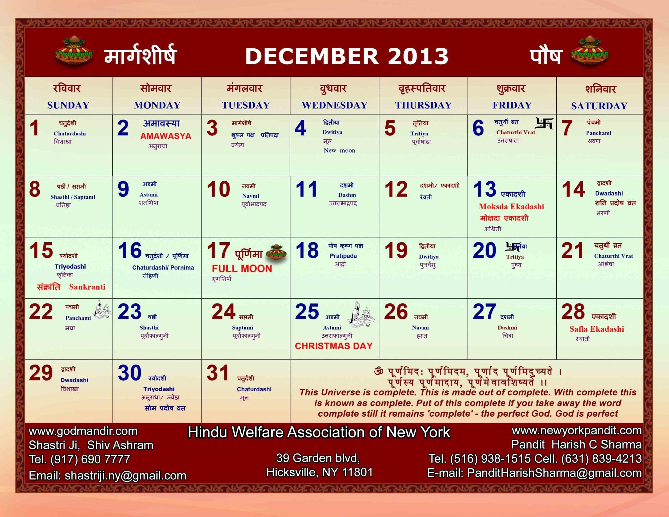Take Malayala Manorama Calendar 2019 September   Malayalam  Malyala Manorama Calendar