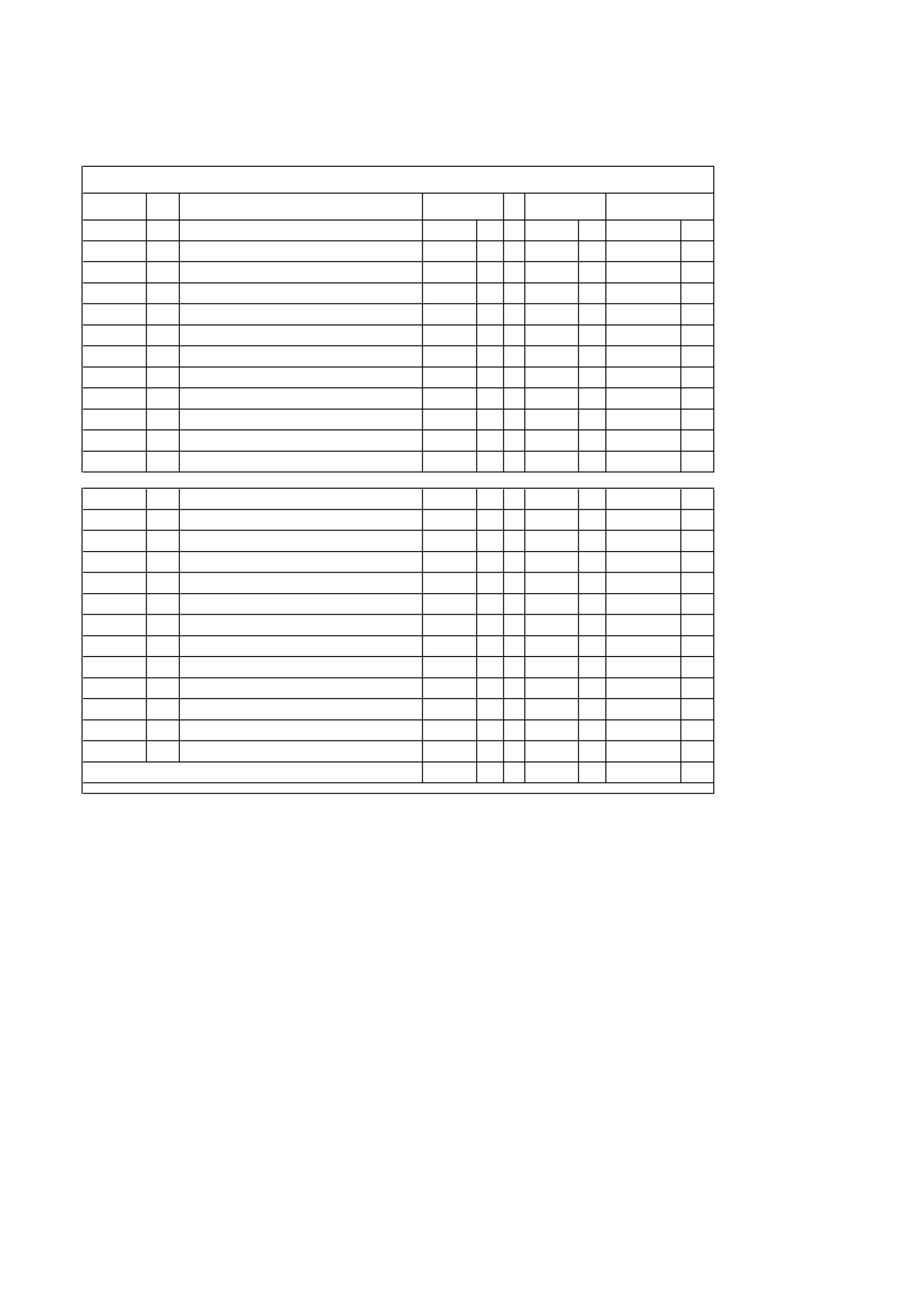 Check Register With Small Lines Free Download  Small Printable Calendar Check Register