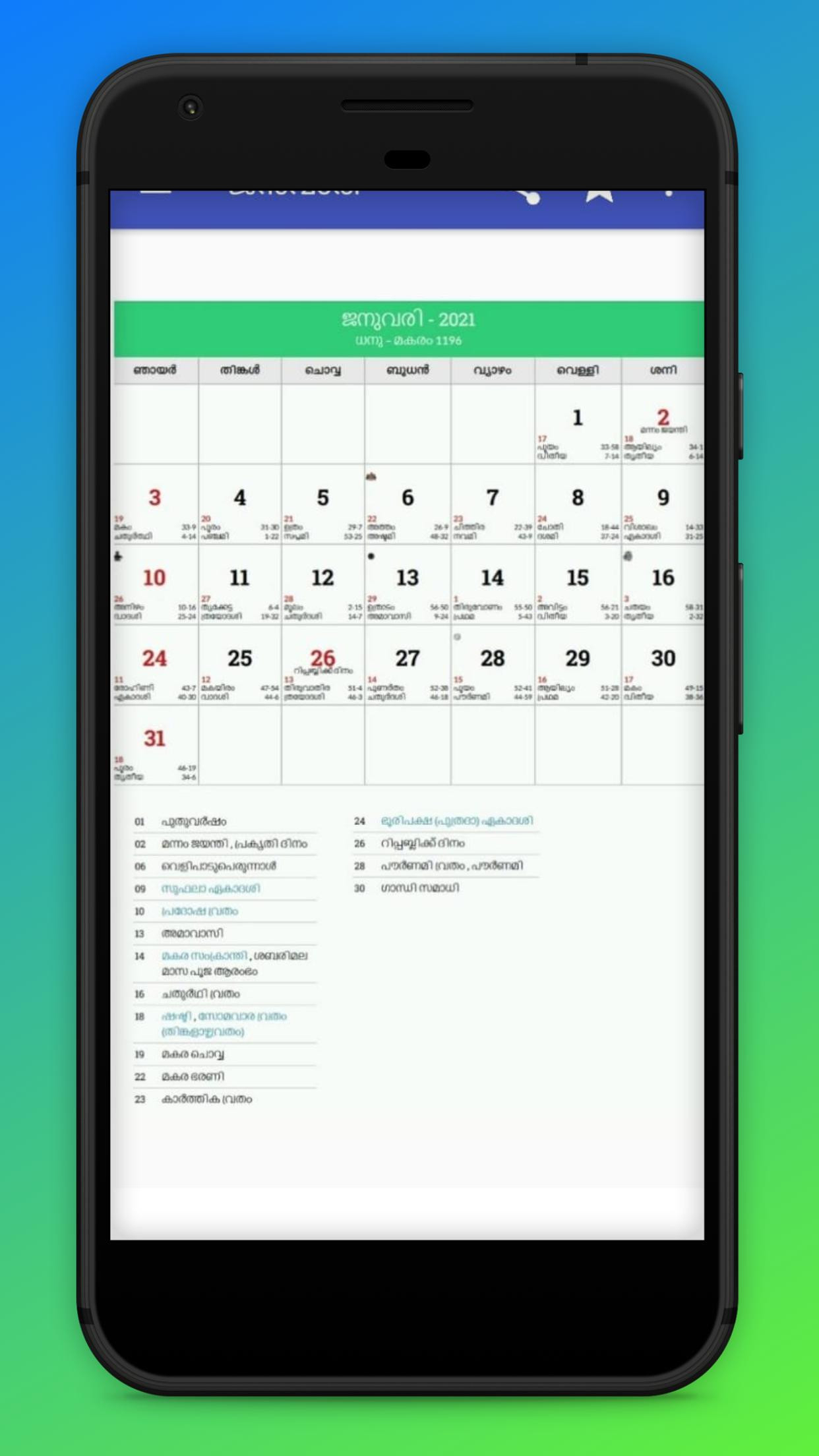 Malayalam Calendar 2021 For Android - Apk Download  Malayalam Calendar 2021