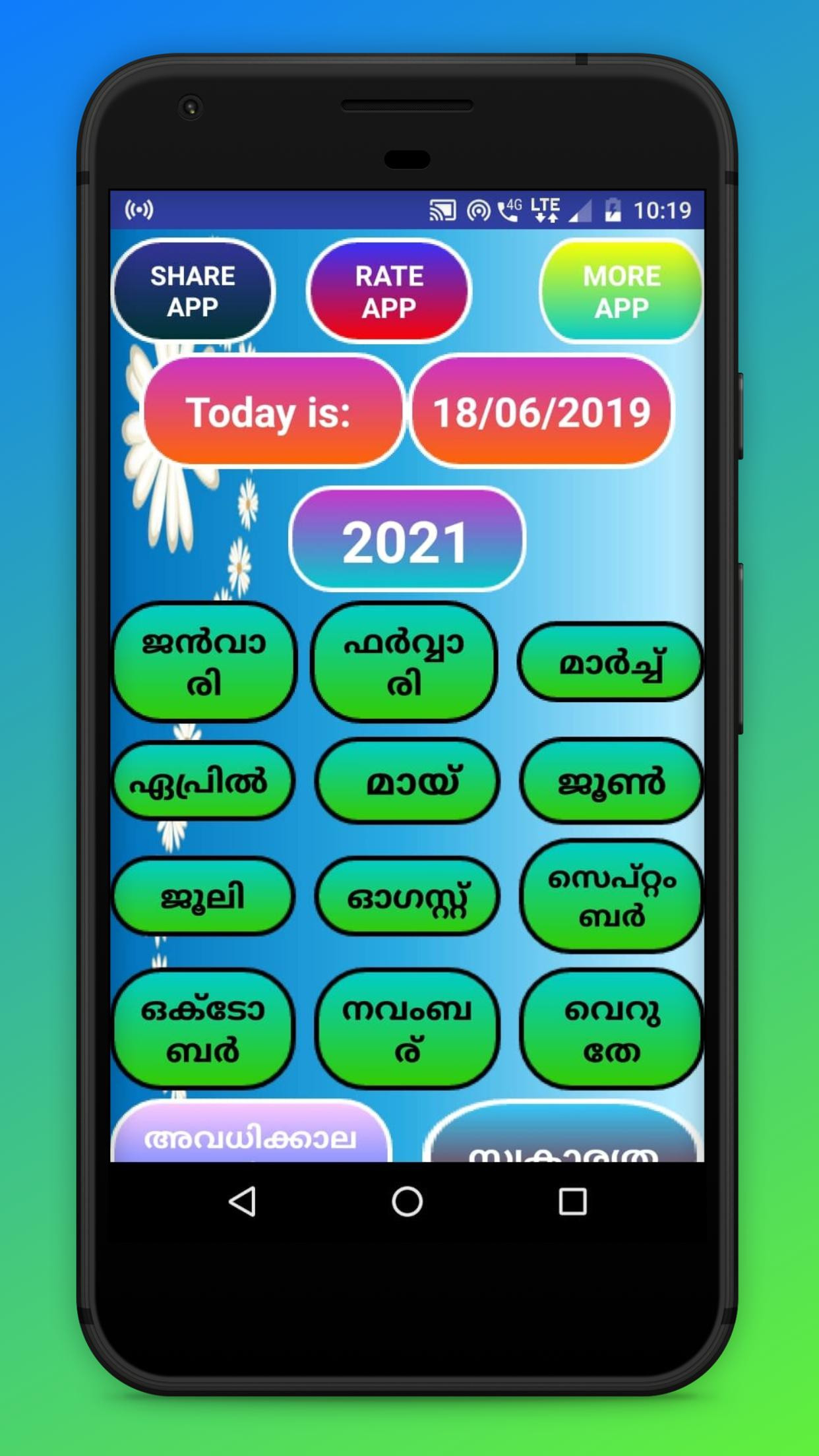 Malayalam Calendar 2021 - Manorama Calendar 2021 For  Malayalam Calendar 2021