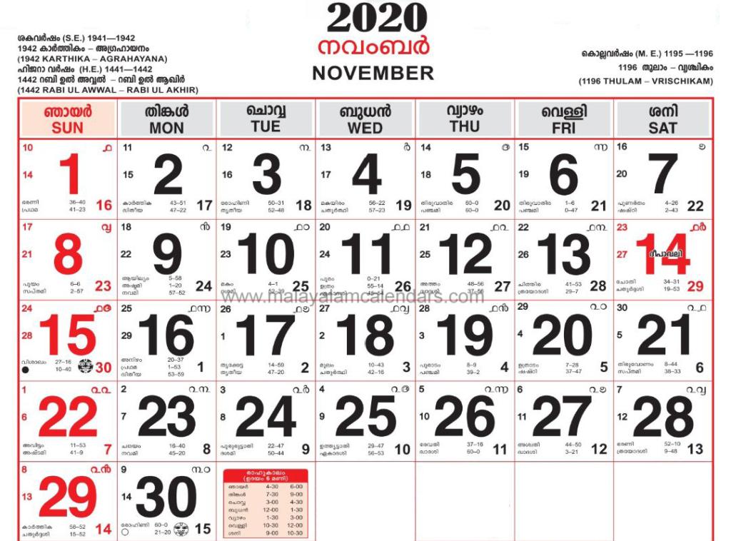 Malayalam Calendar November 2020 - Malayalamcalendars  Manorama Calender Octobe 2021