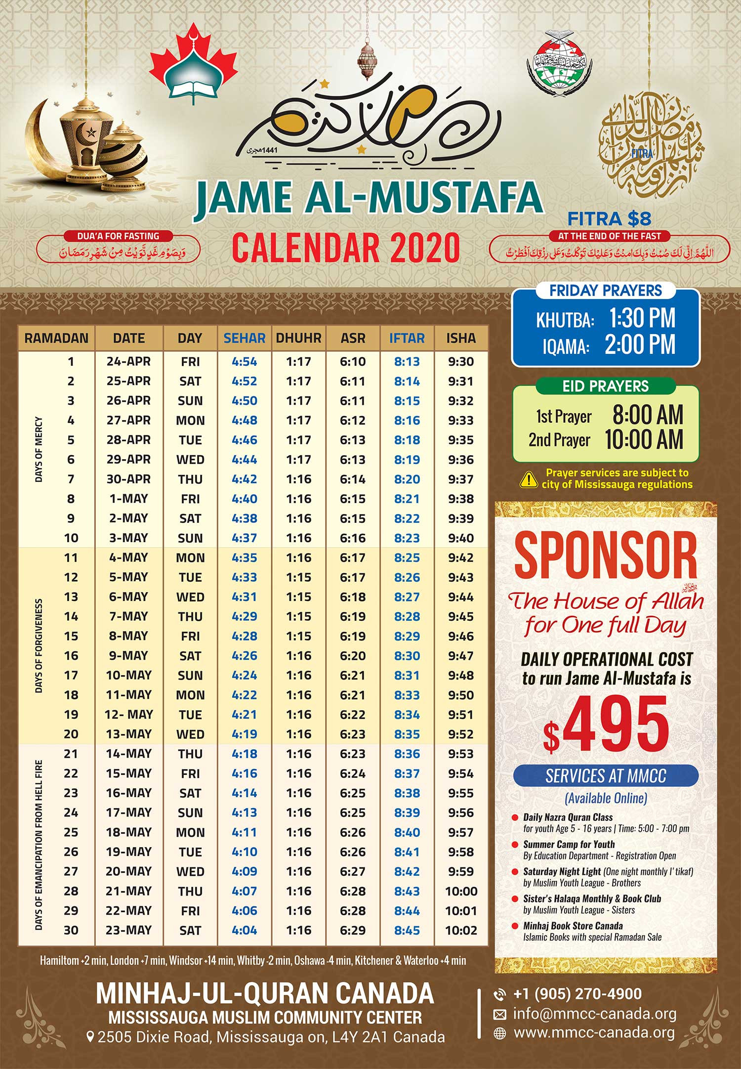 Ramadan Calendar 2020 - Mmcc Canada  Printable Muslim Prayer Times Whole Year 2021